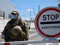 Новые правила пересечения границы: Обновлен список