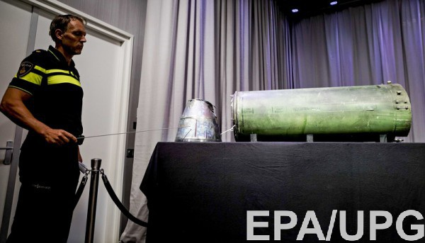 В Минобороны РФ ответили на обвинения по аварии MH17