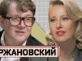 Режиссер скандального фильма ДАУ дал большое интервью Ксении Собчак