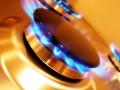 Тарифы на газ огласят 3 марта