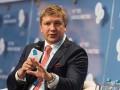 Кто претендует на должность Коболева - СМИ