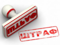 Антимонопольный комитет оштрафовал ПриватБанк