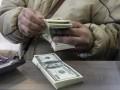 Курс доллара остается