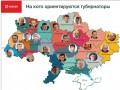 Губернаторы Порошенко: кому Президент доверил власть в регионах