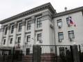 Консульство РФ незаконно переоформляет недвижимость на Донбассе - СМИ