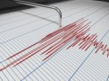 Мощное землетрясение произошло возле Фукусимы в Японии