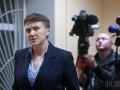 Савченко не распоряжается своей неприкосновенностью - Пинзеник