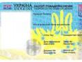МИД начал выдачу биометрических паспортов