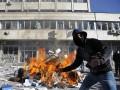 Протесты в Боснии: люди жгут госучреждения
