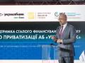 Шмыгаль рассказал, когда украинцы будут зарабатывать, как в Польше