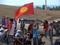 В Киргизии предложили отказаться от русских окончаний в фамилиях