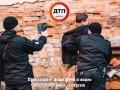Возле Майдана двое пьяных  угрожали оружием полицейским