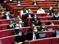 Рада приняла закон о соцгарантиях в связи с карантином