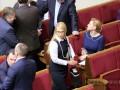 Тимошенко: Решение о передаче Савченко принято