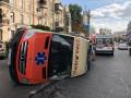 В центре Киева перевернулась