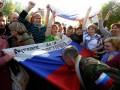 Харьковчанин осужден на пять лет тюремного заключения за финансирование ЛНР