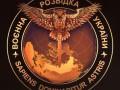 ГУР отрицает причастность к задержанной в Крыму