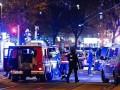 Стрельба в Вене: Словакия предупреждала Австрию о террористе