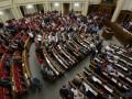 Верховная Рада приняла скандальные поправки к закону об Антикорсуде