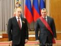 Путин наградил Аксенова и Константинова за укрепление российской государственности