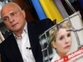 Корреспондент: Самоудалившиеся. Как устроились в Европе политические беженцы из Украины