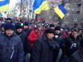 Блокада АП: Как оппозиция Януковича искала (ФОТО)
