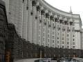 Недвижимость в Украине теперь можно зарегистрировать через почту или курьера