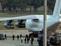 Задержанный в Нигерии российский Ан-24 покинул аэропорт