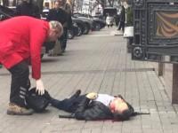 Погибший во время стрельбы в центре Киева - экс-депутат Госдумы