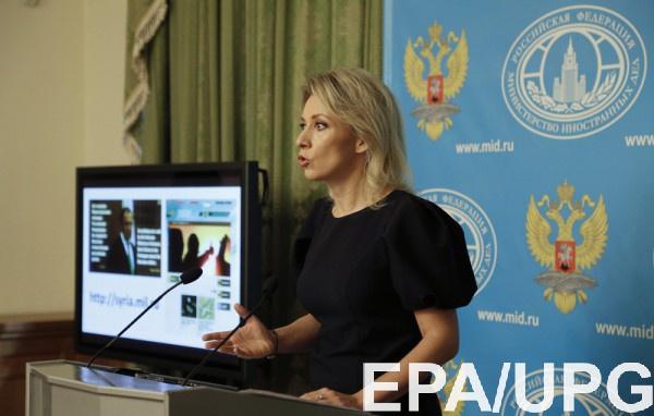 Захарова считает заявление Турчинова признанием в подготовке провокации
