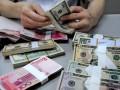 Ставка рефинансирования в Украине повышена до 30%