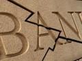 В Украине прекращает работу еще один банк
