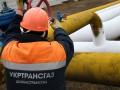 Украина бесплатно поставила в зону АТО газа на 9 млрд грн - Демчишин