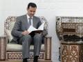 Европа запретила поставлять в Сирию икру, трюфели и яхты