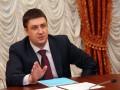 СМИ показали элитную недвижимость вице-премьера Кириленко