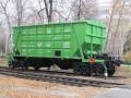 Украина увеличит производство грузовых вагонов