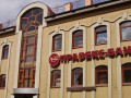 Правэкс-банк вернут в украинские руки