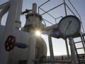 Украина существенно сократила транзит российского газа