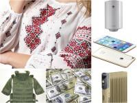 Бойлер, вышиванка и бронежилет: ТОП-10 покупок украинцев за год