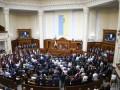 Нардепы отправили в КСУ закон об увольнении их за прогулы и кнопкодавство