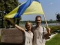 Супругам из России в Украине присвоили особенный статус
