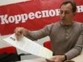 Томенко: Мое заявление официально зарегистрировано