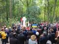 В Мюнхене освятили восстановленный памятник на могиле Бандеры