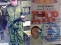 В Новотроицком задержали бабушку убитого боевика