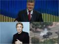 Итоги 14 января: Ответы Порошенко, теракты в Индонезии и смерть Алана Рикмана