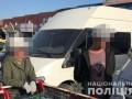 На рынке в Одессе обнаружили 13 нелегалов
