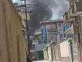 Число жертв теракта в Кабуле возросло до 24