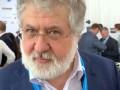 Единственный интерес Коломойского в энергетике - низкие тарифы для его бизнеса, - Прокип