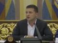 Бюджет, игорный бизнес, янтарь: что Зеленский поручил Кабмину, ВР и силовикам