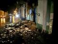 Мексику сотрясло сильнейшее за 32 года землетрясение